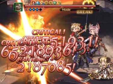 【グラブル】火有利古戦場 95HELL 魔法戦士編成を考える。